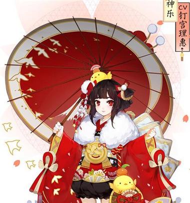 阴阳师半年庆典樱花祭 四大主角新皮肤来袭