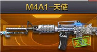 CF手游M4A1天使属性图鉴 M4A1天使怎么获得