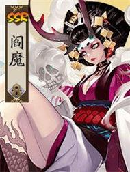 阴阳师3月SSR式神前十排行榜