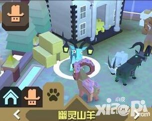 疯狂动物园幽灵山羊获取攻略 幼龄山羊怎么抓