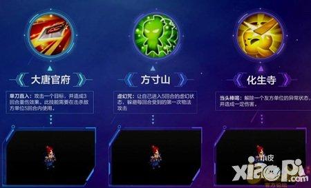 梦幻西游手游门派调整|梦幻西游手游PK系统调整 星计划开启PK新天地