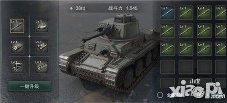 [坦克连吧]坦克连手游坦克培养介绍 灵活的坦克培养
