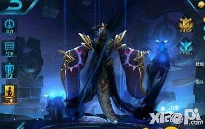 王者荣耀东皇太一最强吸血出装_王者荣耀东皇太一和扁鹊哪个厉害 英雄对比分析