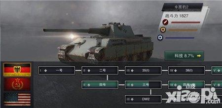 坦克连吧|坦克连手游坦克如何变强 坦克变强攻略