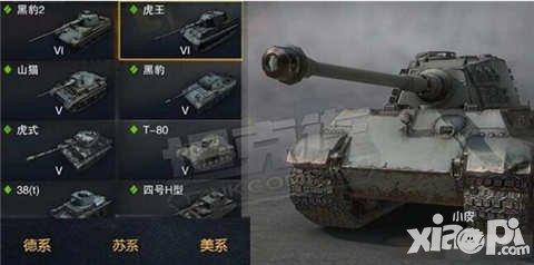 [坦克连什么时候出]坦克连什么坦克好 坦克选择推荐