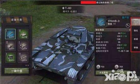 坦克连装备怎么获得_坦克连装备怎么获得 装备获取方法详解