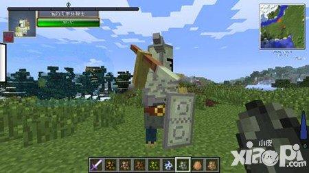 我的世界游戏下载_我的世界高阶哥布林骑士介绍 敌对生物高阶哥布林