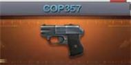 CF手游COP357属性图鉴 COP357怎么样