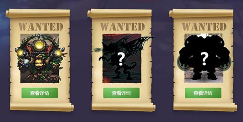 不思议迷宫通缉令3个boss是谁 通缉令活动内容有哪些