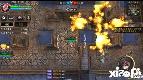 龙之谷手游周末新玩法 疯狂炸弹人来袭
