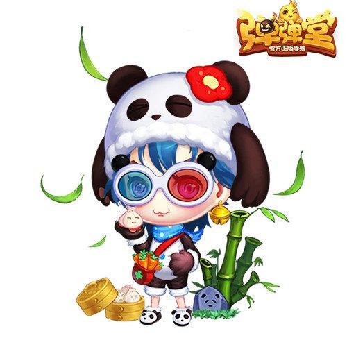 弹弹堂手游全新橙色时装登场 熊猫胖达来袭
