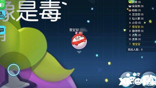 【欢乐球吃球下载游戏】欢乐球吃球如何在逆风局中快速发育 争做前五稳定上分