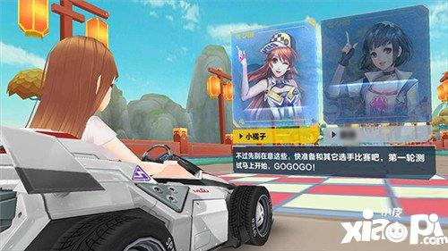 QQ飞车手游剧情模式玩法解析 剧情模式怎么玩