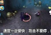 天下HD弈剑岩石走廊普通副本 2S通关视频攻略