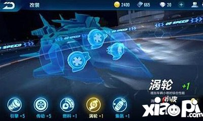 QQ飞车手游赛车如何强化 如何改装赛车