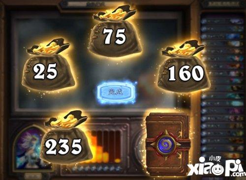 [炉石传说竞技场教学视频]炉石传说竞技场教学 优质卡牌的选取