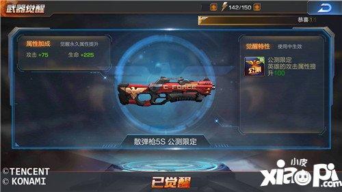 魂斗罗2代30条命散弹 魂斗罗归来全新散弹枪5S怎么样 远程群伤利器
