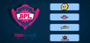 球球大作战BPL秋季赛开赛在即 四大亮点引爆巅峰对决