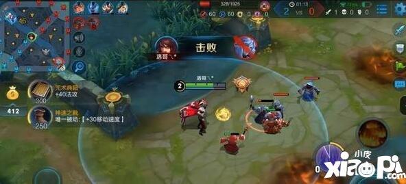 王者荣耀新版周瑜玩法攻略 风火连天燃尽峡谷