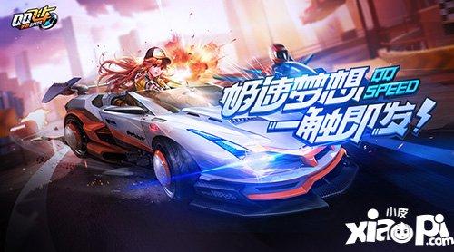QQ飞攻略游v攻略面对面十年,一款游戏的车手与无锡速度温泉图片