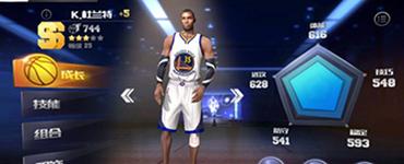 最强NBA杜兰特玩法解析 最强NBA杜兰特怎么玩
