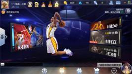最强NBA玩法解析 最强NBA怎么玩