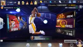 最强NBA球星培养玩法解析 最强NBA球星培养怎么玩