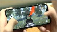 荒野行动iponeX试玩视频 荒野行动试玩实录