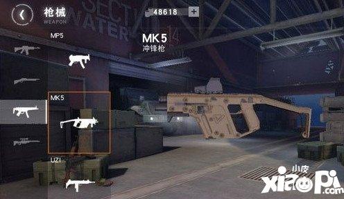 荒野行动MK5怎么样 MK5属性详解