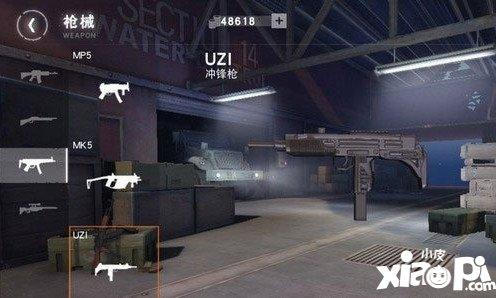 荒野行动冲锋枪UZI怎么样 冲锋枪UZI属性详解