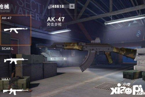 荒野行动AK47怎么样 突击步枪AK47属性详解