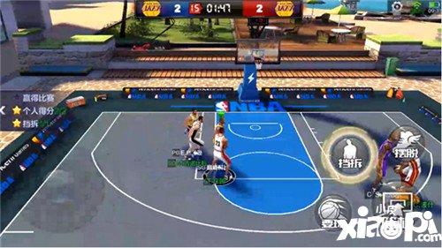 最强NBA篮球挡拆战术解析 最强NBA怎么挡拆