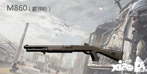 荒野行动M860怎么样 霰弹枪M860属性详解