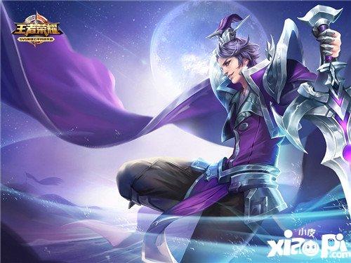 王者荣耀12月4日-12月10日周免英雄更新公告
