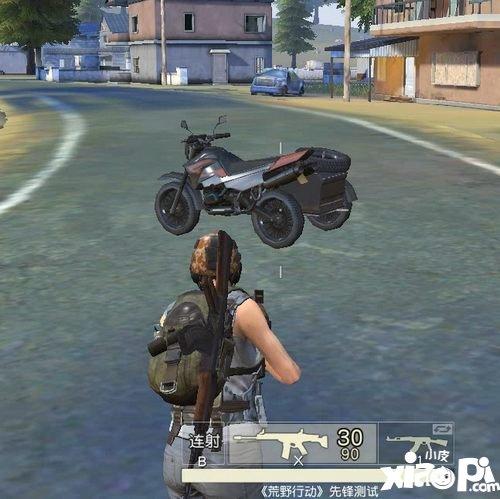荒野行动PC版12月7日更新公告 双人跳伞三轮摩托来袭