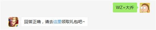 王者出击节目中林志玲将化身哪位英雄