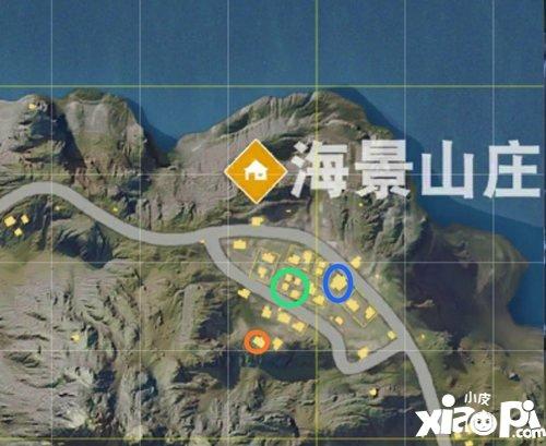 荒野行动海景山庄地图区域解析 海景山庄玩法技巧