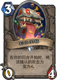 炉石传说狗头人与地下世界卡牌汇总 炉石传说狗头人与地下世界卡牌大全