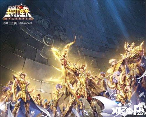 王者荣耀与圣斗士星矢将开启深度IP联动 圣斗士上线王者荣耀指日可待