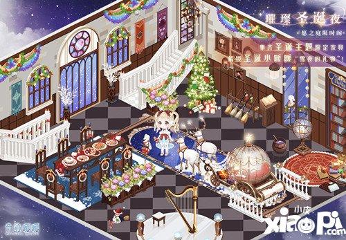 圣诞将至,奇迹暖暖圣诞活动第一弹将为大家带来圣诞主题小屋璀璨