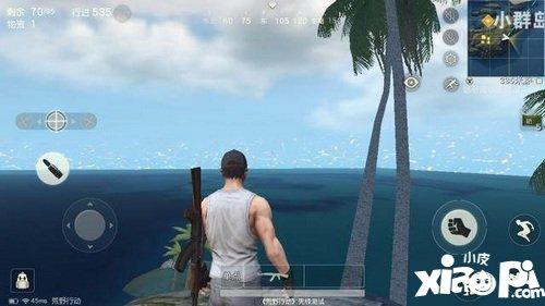 荒野行动小群岛带地图区域解析 小群岛带玩法技巧