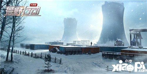 荒野行动雪天模式即将开启 雪天玩法来袭