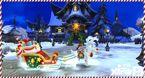 龙之谷手游12月21日双旦版本来袭 圣诞节新气象
