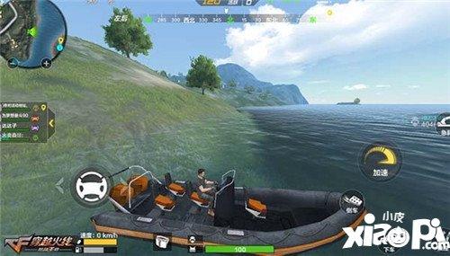 荒岛特训老司机登场 海陆载具全面解析