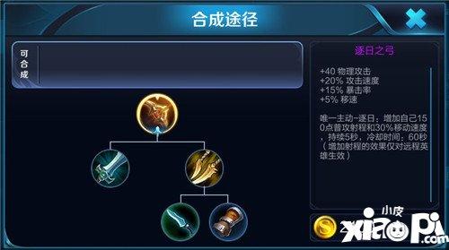 王者荣耀策划爆料 新版本将增强射手削弱战士