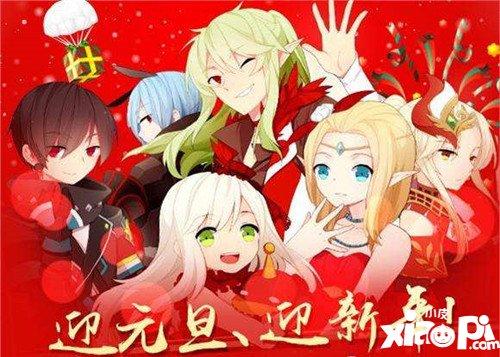 龙之谷手游12月28日不停服更新公告 元旦活动上架