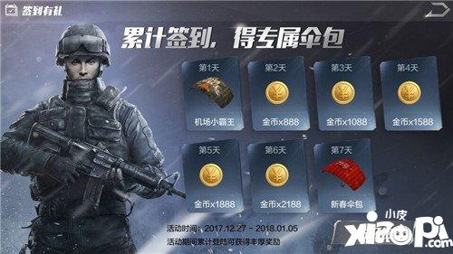 光荣使命手游全新武器即将登录 战场指挥官功能升级