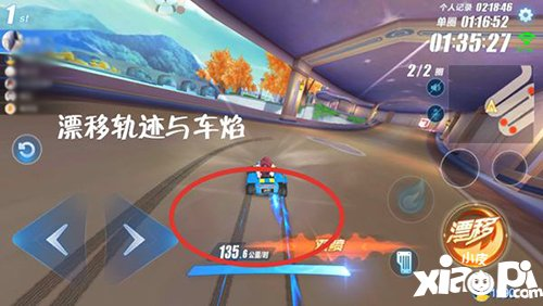 QQ飞车手游漂移喷射叠加技巧 进阶飞车技巧