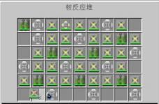 我的世界安逸菌时代工业魔改包模组生存EP38 搭建核反应堆