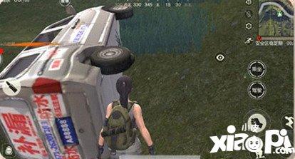 荒野行动对应车辆的方法攻略 专克老司机